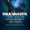 11月17日 周五 Paul Van Dyk@Linx