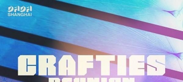 7月20日 周六 Crafties Reunion@DaDa