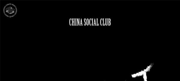 8/3 周六China Social Club@Dada
