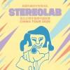 英国先锋流行传奇乐队Stereolab中国巡演