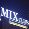 天津Mix酒吧