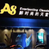 宁波A8 Club