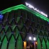 杭州夜蒲酒吧YEPU CLUB
