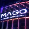 成都MAGO PARTY KTV