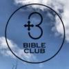 南京BIBLE CLUB