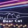 武汉Bear Cat清吧