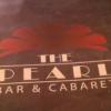 珍珠剧场The Pearl