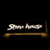 南京Stone House