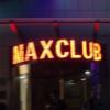 唐山MAX酒吧