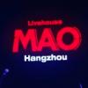 杭州MAO Livehouse