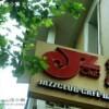 杭州黄楼酒吧JZ CLUB