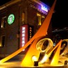 南京1912不得不去的4家酒吧