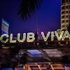 深圳CLUB VIVA