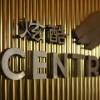北京炫酷Centro