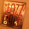 和平饭店爵士酒吧The Jazz Bar