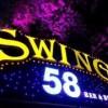 SWING58
