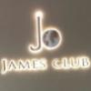 广州James Club