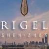深圳RIGEL BAR