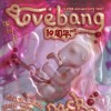 7/25周六|LOVE BANG的10周年纪念之旅@深圳OIL Club