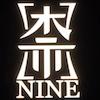 天津柰NINE·WHISKY