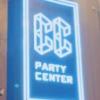 成都CC Center Party 酒吧