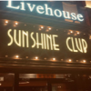 天津Sunshine&Livehouse