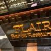 成都FLAIR餐厅酒吧